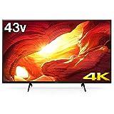 ソニー SONY 43V型 液晶 テレビ ブラビア 4Kチューナー 内蔵 Android TV KJ-43X8000H (2020年モデル)