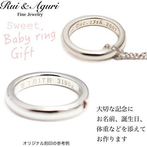 Rui&AguriFineJewelry(ルイ&アグリファインジュエリー)『ベビーリングネックレス』