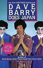 Dave Barry Does Japan Paperback – September 14, 1993
