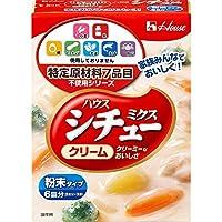 ハウス食品 特定原材料7品目不使用 シチューミクス 105g