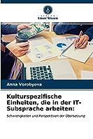 Kulturspezifische Einheiten, die in der IT-Subsprache arbeiten