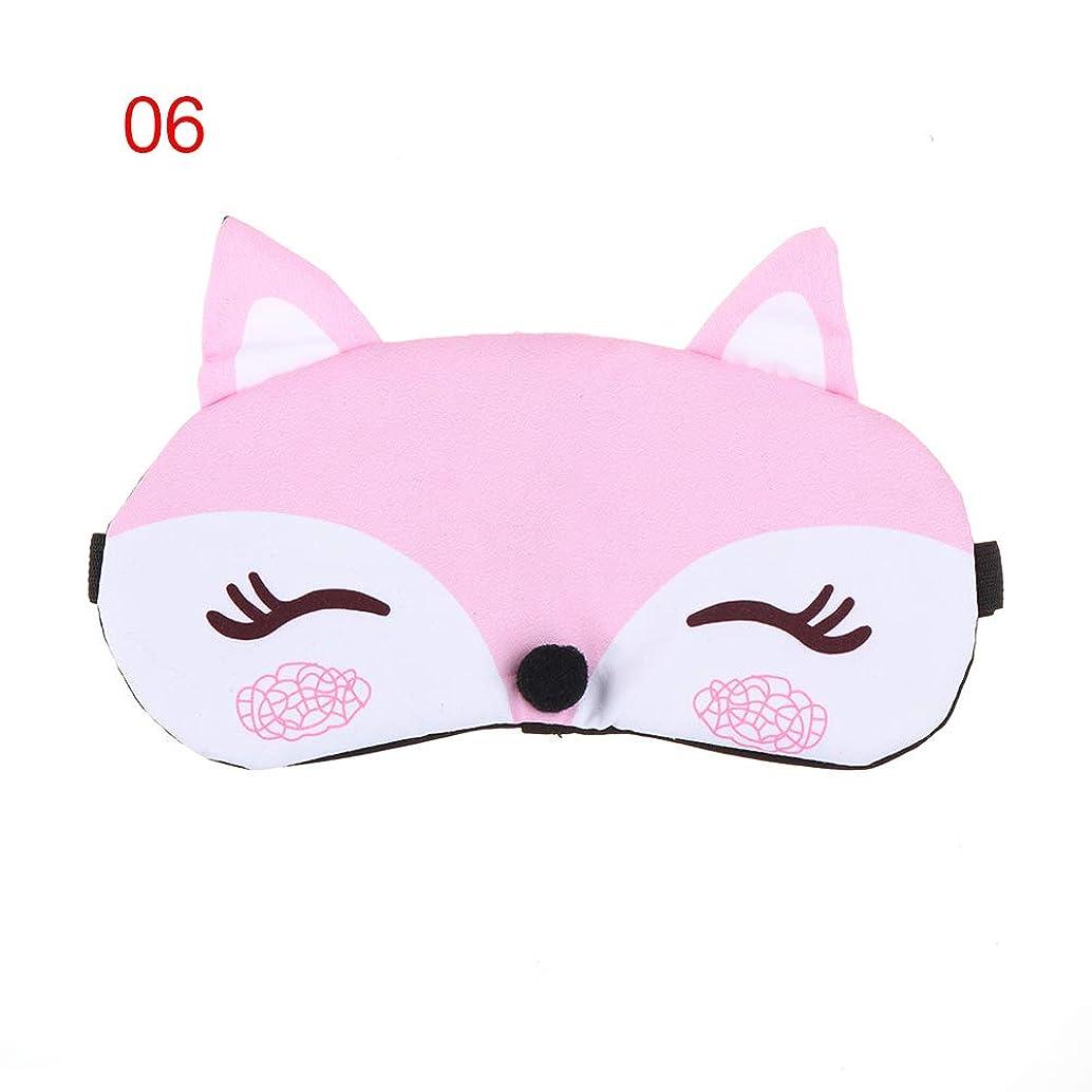 下オープナースリルNOTE 1ピース素敵な快適なアイマスク漫画動物睡眠アイシェード用休息と睡眠アイパッチマッサージリラックスシェードカバーツール