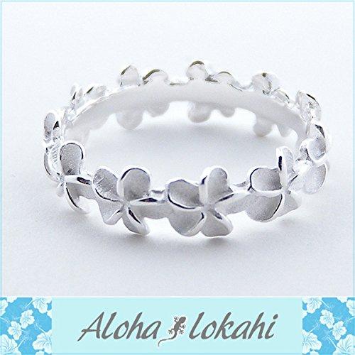 (アロハロカヒ)Alohalokahiハワイアンジュエリーピンキーリングプルメリアエタニティー6号