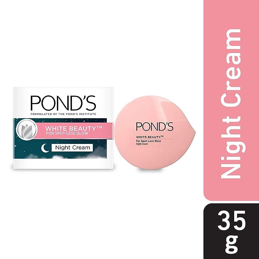 名声標準水っぽいPOND'S White Beauty Night Cream, 35 g - India (並行インポート)
