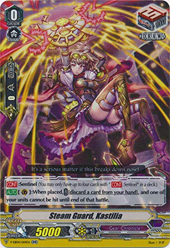 Cardfight!! Vanguard - Steam Guard, Kastilia - V-EB04/014EN - RR - V Extra Booster 04: The Answer of Truth