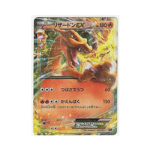 Pokemon Card XY Mega Battle Deck Charizard-Ex 001/021 XYA Japanese