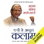 Aapka Bhavishya Aapke Haath Mein [Forge Your Future] cover art