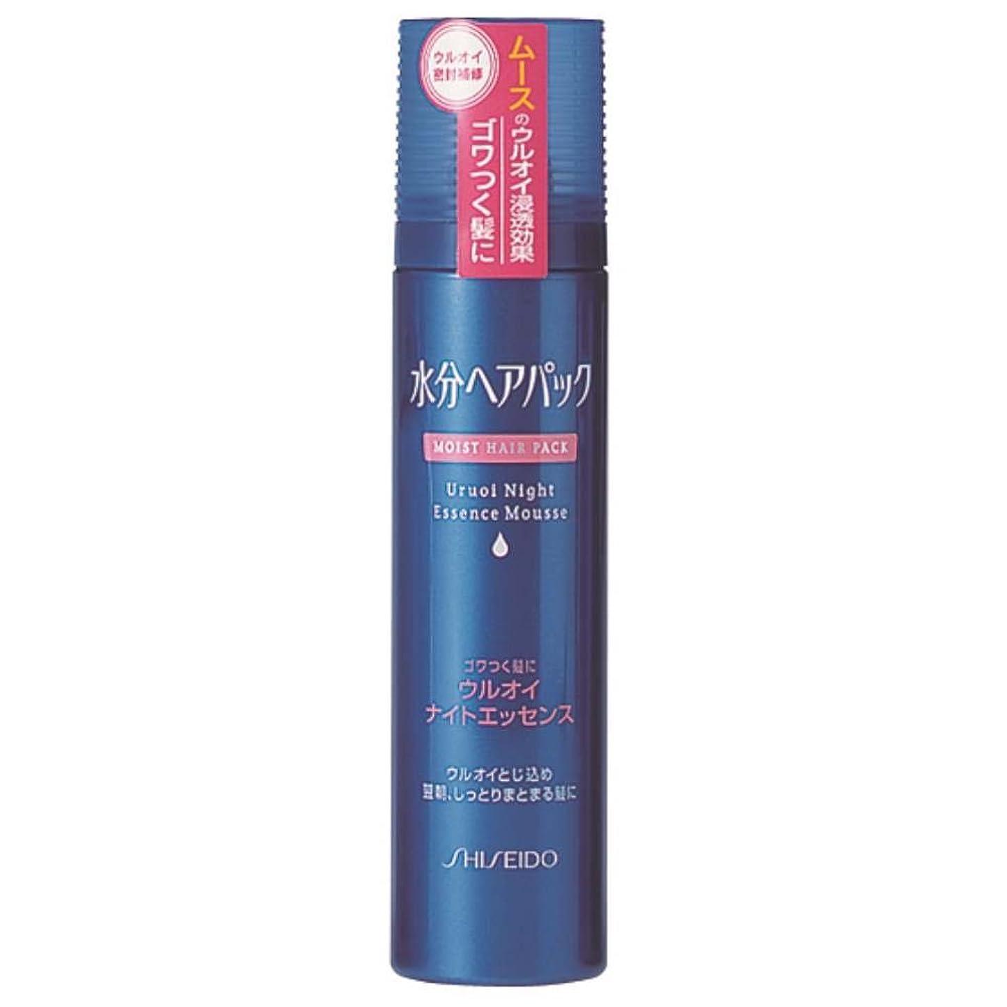 バット散文忠実に水分ヘアパック ウルオイナイトエッセンス ごわつく髪用 140g