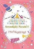 THE IDOLM@STER CINDERELLA GIRLS 5thLIVE TOUR Serendipity Parade!!!@MAKUHARI[COXC-1259/60][Blu-ray/ブルーレイ]
