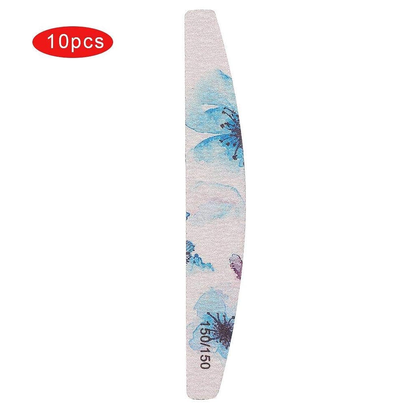 凍る絡み合いバルセロナ美しいフローラルプリント両面防水マニキュア研磨ツール付きネイルファイル(03#150/150)