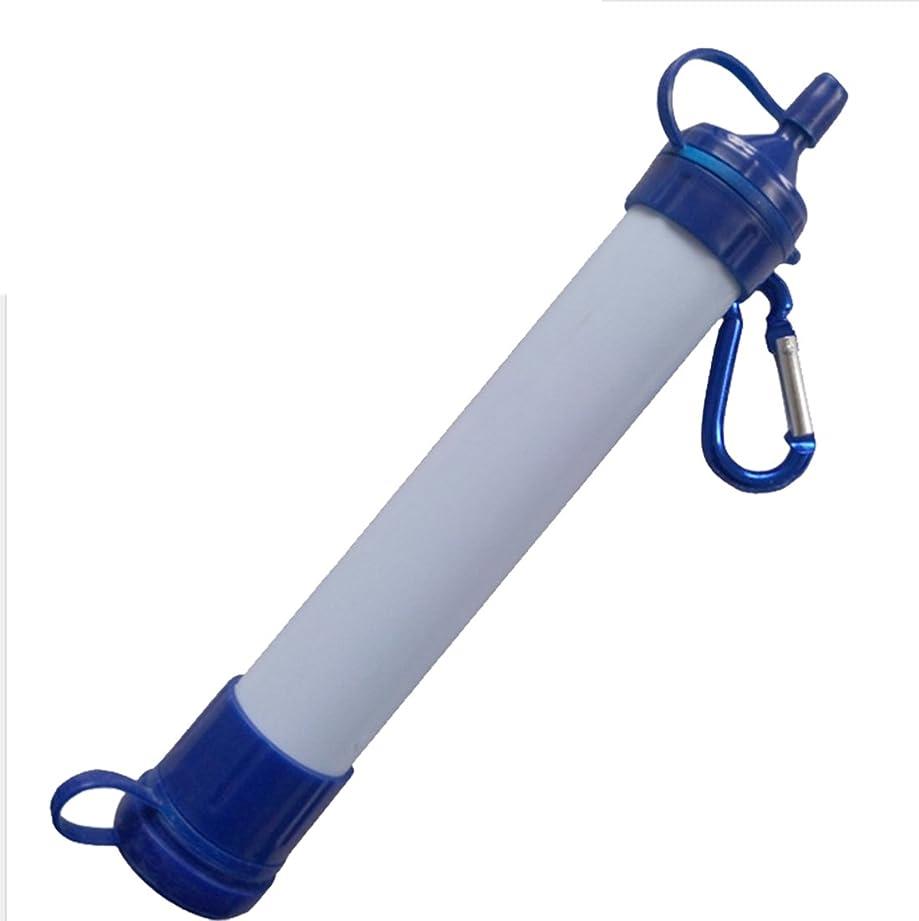 農場オリエンテーション咽頭ブルー水Straw Purificationポータブル消毒水清浄機キャンプ旅行、緊急時への備え