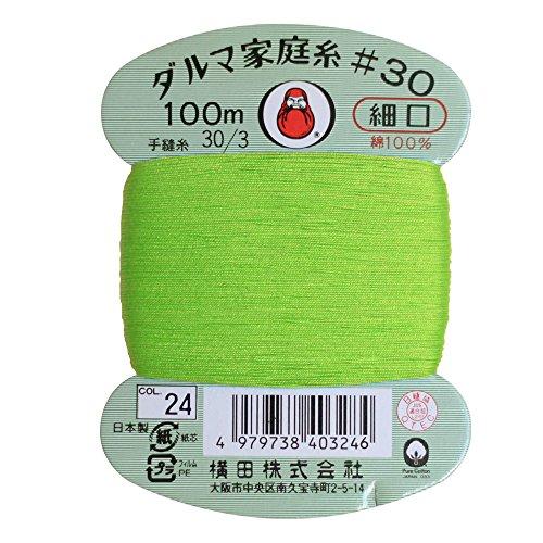 横田 ダルマ 家庭糸 手縫い糸 30番手 細口 col.24 黄緑 100m 01-0130