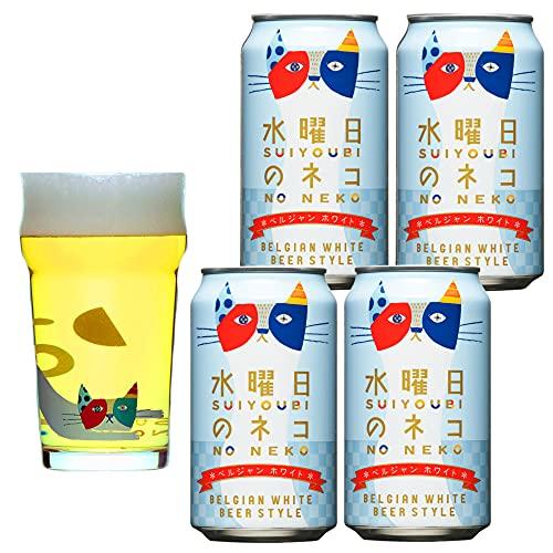 【ビールグラスセット】よなよな 水曜日のネコ グラス付き クラフトビール セット