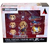 Square Enix Final Fantasy: Trading Arts Kai: Tidus Mini Figure