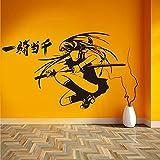 AiEnmaw Adhesivo de vinilo con diseño de espadas katana japonesas de choun Shiryu de Samurai Girl Choun Shiryu