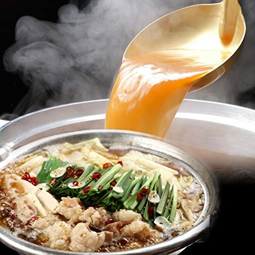 博多若杉 もつ鍋 濃縮スープ お取り寄せ もつ鍋スープ 鍋スープ 単品 2-3人前 (あごだし醤油)