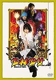 少林少女[DVD]