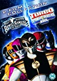 Power Rangers Movie Duopack DVD [Reino Unido]