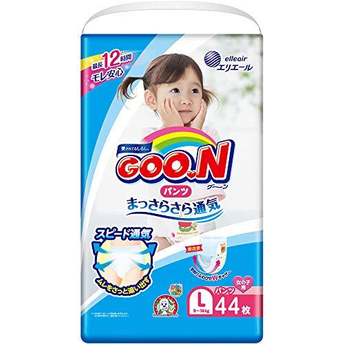Pañales japoneses - bragas Goo.n PL girl(9-14 kg) 44 psc//Japanese diapers nappies - Goo.n PL girl(9-14 kg) 44 psc//Японские подгузники-трусики Goo.n PL girl(9-14 kg) 44 psc