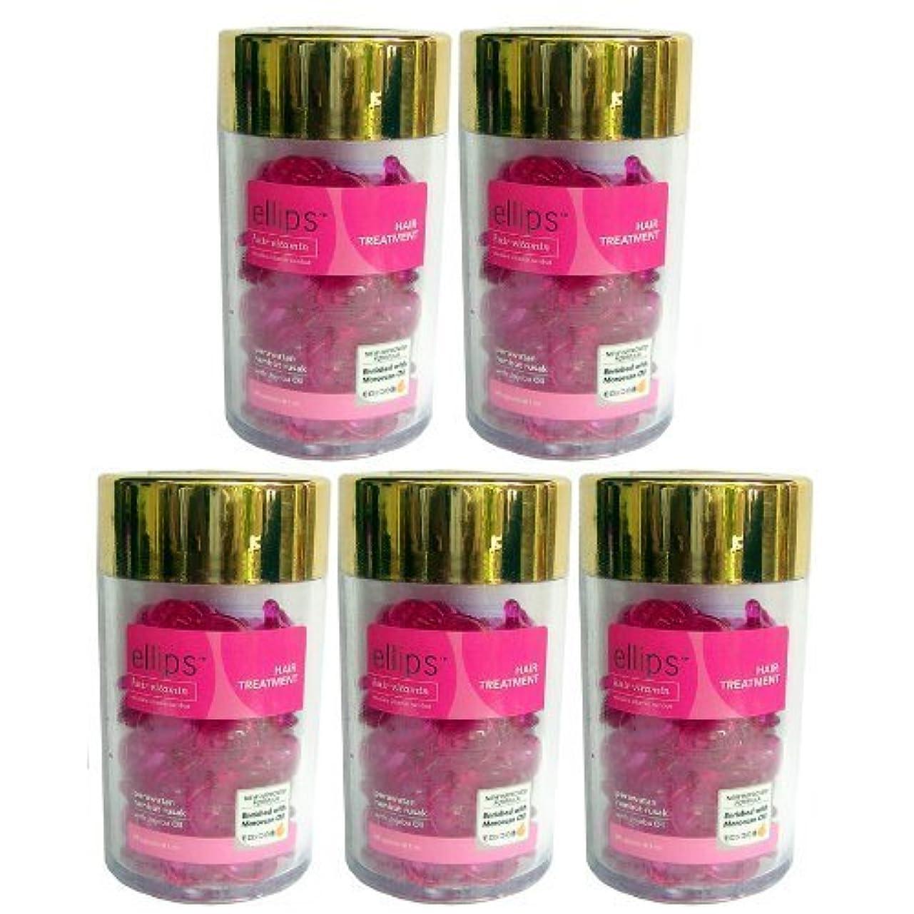 言うウミウシスプーンエリップス ellips ヘアビタミン洗い流さないヘアトリートメント(並行輸入品) (ピンク5本)