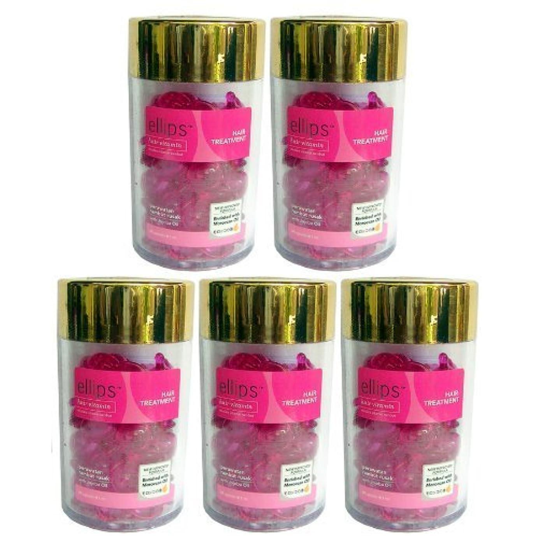 高層ビルゲインセイ誰エリプス(Ellips) ヘアビタミン(50粒入)5個セット ピンク [海外直送品][並行輸入品]