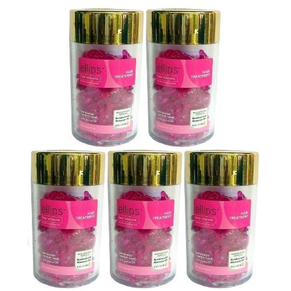 円形先入観伝統エリップス ellips ヘアビタミン洗い流さないヘアトリートメント(並行輸入品) (ピンク5本)