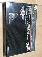 グリーンマックス 国鉄80系(関西急電タイプ)5輌編成セット