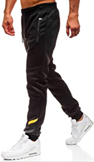 Men's trousers, sports trousers, training trousers, cargo pants, jogging bottoms, sweatpants, jogging, fashion, leisure, running, fitness stripes, tight leg cuffs
