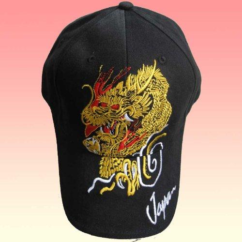 立体刺繍和柄キャップ「黄金龍dragon」 黒 フリーサイズ(56-61cm)外人さんへの日本のおみやげに最適帽子