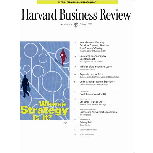 Harvard Business Review, February 2007 audiobook cover art