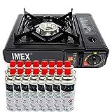 i-mex IMEX Camping GASKOCHER Set KOCHER IM TRAGEKOFFER MIT GASKARTUSCHEN Menge FREI WÄHLBAR (Gaskocher mit 16 x Gaskartuschen)