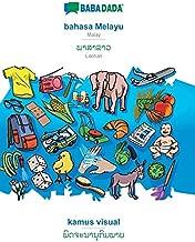 BABADADA, bahasa Melayu - Laotian (in lao script), kamus visual - visual dictionary (in lao script) (Malay Edition)