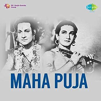 "Hazaar Haathwale Mandir Ke Dwar Khule (From ""Maha Puja"") - Single"