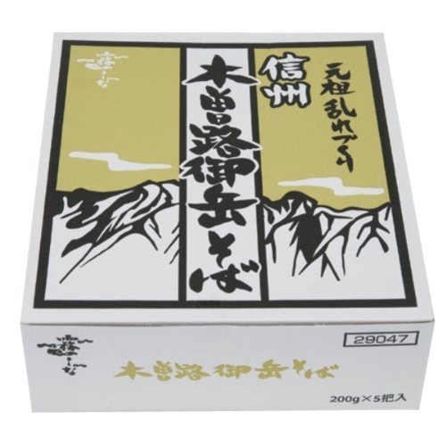 ★2箱セット★はくばく 霧しな 信州木曽路御岳そば (200g×5袋入)箱入り贈答用セット×2箱セット