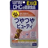 DHCの愛犬用健康食品!毛づやは健康のバロメーター!特にコラーゲンは、低分子化することで吸収しやすくしました!DHC60粒