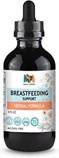 Breastfeeding Support Liquid Extract 4 FL OZ Herbal Formula (Goat's Rue, Fenugreek, Blessed Thistle, Fennel Seed, Turmeric...