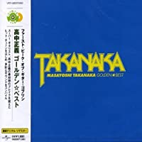 Golden Best by Masayoshi Takanaka (2004-09-08)