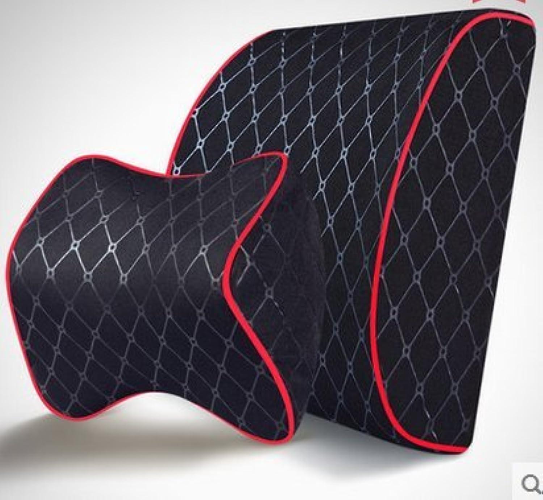 Car waist head suit memory cotton cushion for leaning on of lumbar back waist pillow mat office lumbar support waist support vehicle (Black)