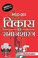 MSO-003 Sociology of Development in Hindi Medium