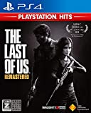 【PS4】The Last of Us Remastered PlayStation Hits 【Amazon.co.jp限定】PlayStation HitsオリジナルPC&スマホ壁紙 配信 【CEROレーティング「Z」】