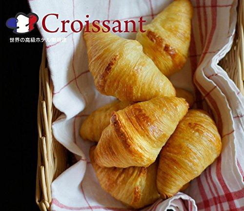 冷凍パン生地 発酵後ミニクロワッサン30g約45個入り冷凍 フランス デリフランス社