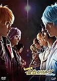 音楽劇「金色のコルダ Blue♪Sky Second Stage」[DVD]