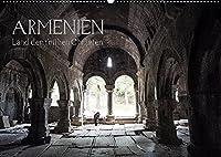 ARMENIEN - Land der fruehen Christen (Wandkalender 2022 DIN A2 quer): Eine Reise durch Armenien (Monatskalender, 14 Seiten )