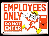 【アメリカン サインボード 進入禁止/従業員のみ可(レディキロワット/CA-66)メッセージ看板】 看板 警告看板 プラスチック看板 案内看板 バー ガレージ アメリカ看板 アメリカン雑貨 アメリカ雑貨 看板