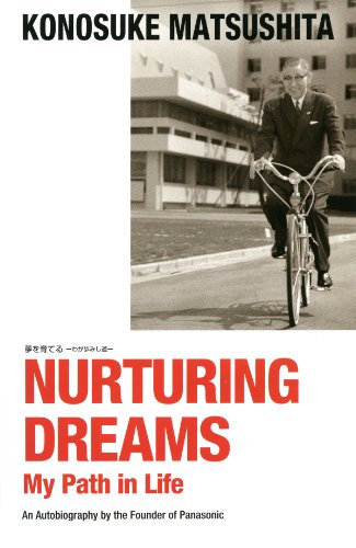 (英文版)夢を育てる―わが歩みし道― NURTURING DREAMS My Path in Life (English Edition)