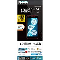 ラスタバナナ Android One S4用液晶保護フィルム/平面保護/耐衝撃吸収/フルスペック/高光沢 JE901AOS4