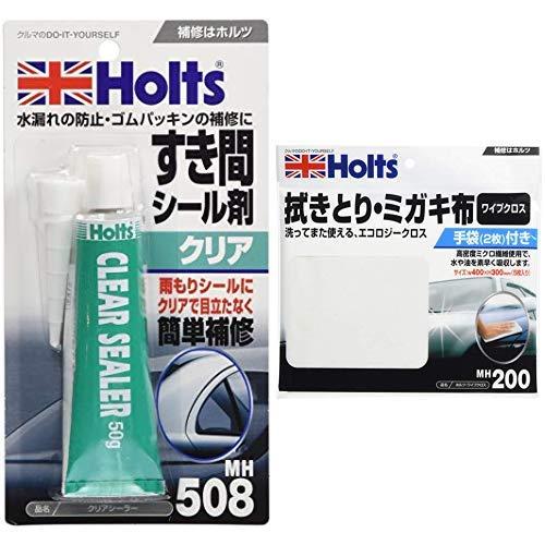 【おすすめ2点セット】ホルツ すき間シール剤 クリアシーラー & ワイプクロス W400×H300mm 5枚入り Holts