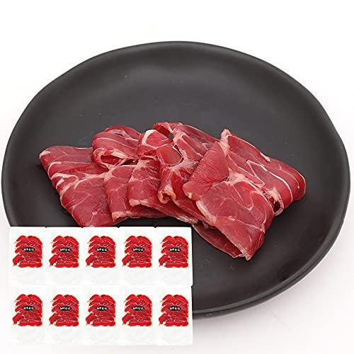 サクラスフーズ あか牛 生ハムスライス 計400g (40g×10P) 【 国産 おつまみ 冷凍 赤牛 セット 】