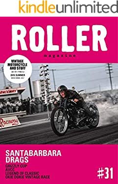Roller Magazine(ローラー・マガジン) vol.31 (2019-05-31) [雑誌]