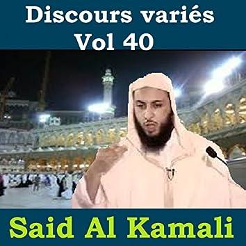 Discours variés, vol. 40 (Quran)